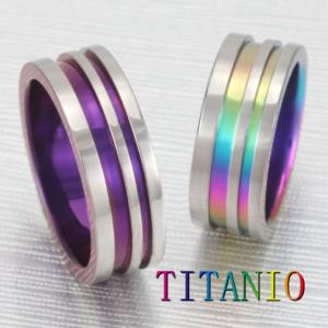 チタンの指輪ティタニオ京都7