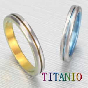 チタンの指輪ティタニオ京都6