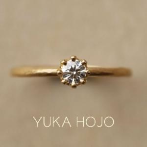 YUKAHOJOユカホウジョウの婚約指輪カプリ