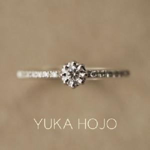 ユカホウジョウの婚約指輪Heaven