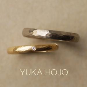 槌目ユカホウジョウ指輪YUKAHOJOパッセージオブタイム結婚指輪・マリッジリング京都