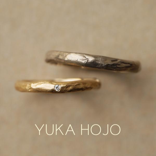 槌目ユカホウジョウ指輪YUKAHOJOマンゴーツリー結婚指輪・マリッジリング京都