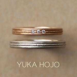 アンティークユカホウジョウ指輪YUKAHOJOカーム京都