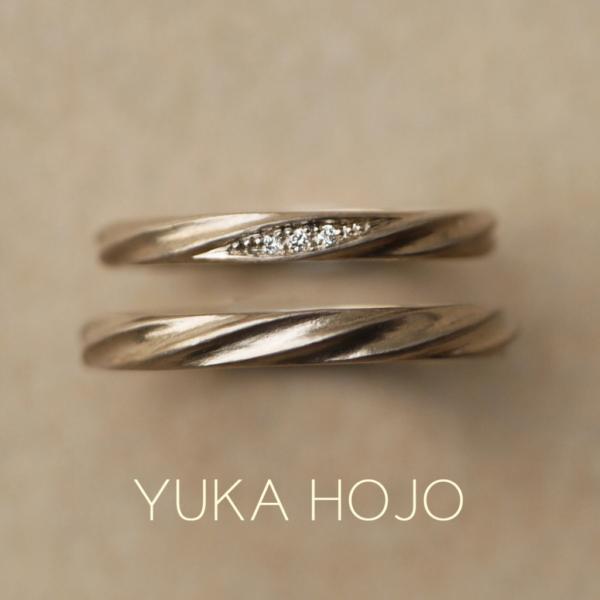 つや消しユカホウジョウ指輪YUKAHOJOリングカレント結婚指輪京都
