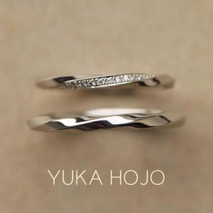 ウェーブキラキラユカホウジョウ指輪YUKAHOJOレイオブライトの結婚指輪京都