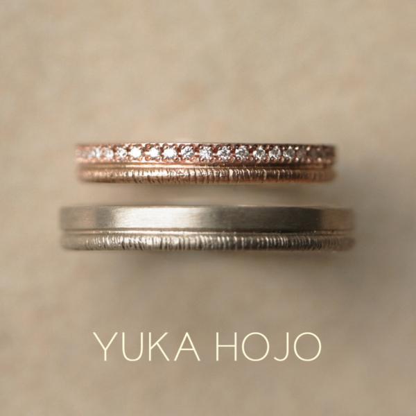 エタニティリングユカホウジョウ指輪YUKAHOJOパス結婚指輪京都