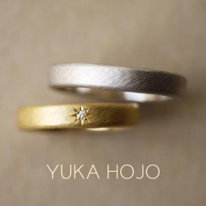 幅太アンティーク指輪ユカホウジョウWeave結婚指輪京都