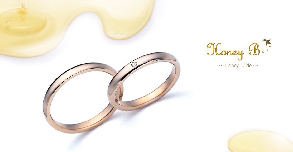 京都で10万円で揃う結婚指輪のハニーブライド