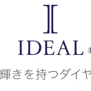 IDEALダイヤモンドのロゴ