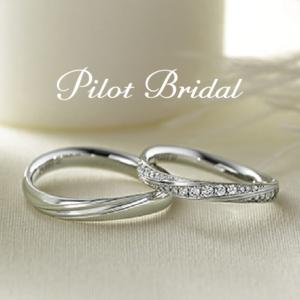 鍛造リングパイロットブライダルキラキラゴージャス指輪ブライト結婚指輪京都