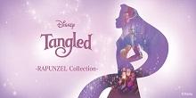 Disney PRINCESS【Rapunzel】