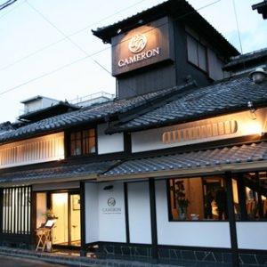 京都のサプライズ京都御幸町レストラン CAMERON