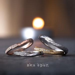 アンティーク調グランツノイシュプール結婚指輪京都