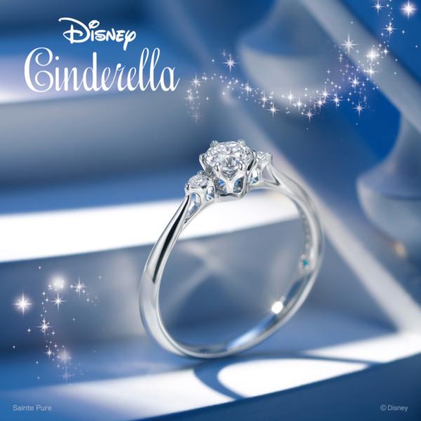 Youre my Princess
