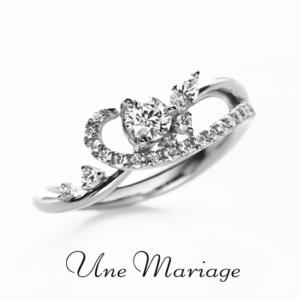 京都UneMariage婚約指輪Voix douce(ヴォア ドゥッス)正規取扱店