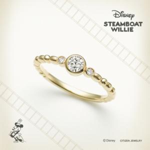 京都ミッキーディズニー・スチームボートウィリー婚約指輪