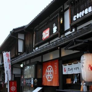 京都のサプライズ夢京橋キャッスルロード