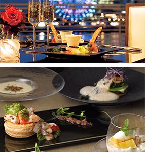 京都のサプライズ神戸メリケンパークオリエンタルホテル ラウンジ&ダイニングピア