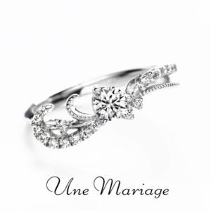 京都UneMariage婚約指輪Broderie(ブロドゥリ)正規取扱店