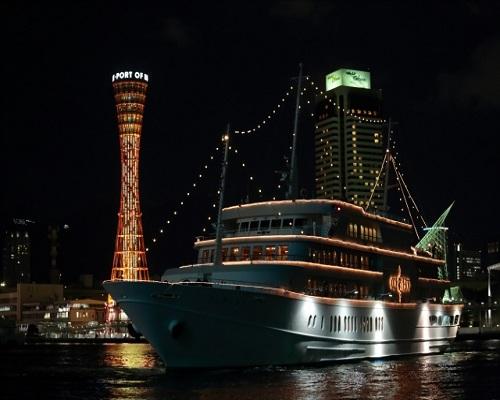神戸でオススメのプロポーズスポットといえば神戸コンチェルト