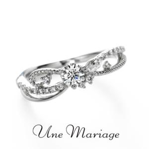 京都UneMariage婚約指輪Le monde du reve(ル・モンドゥデュレーヴ)正規取扱店