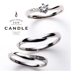 シンプル指輪フローティングのセットリング正規取扱店garden京都