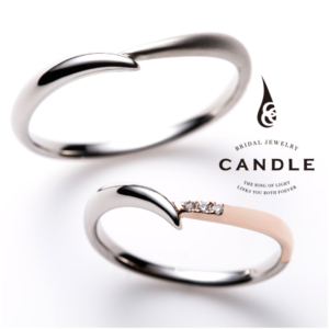 キュートキャンドルのマーブル結婚指輪正規取扱店garden