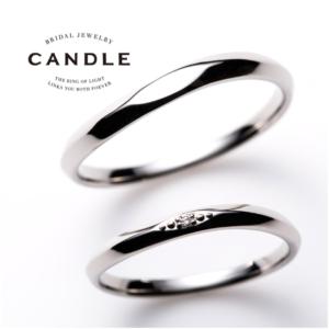 京都シンプルキャンドルのツイスト結婚指輪正規取扱店garden