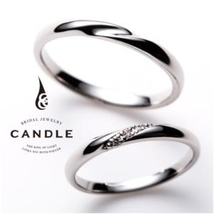 シンプルキャンドルのボーティブ結婚指輪正規取扱店garden