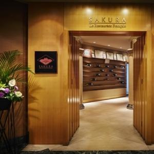 京都のサプライズホテルニューオータニ SAKURA