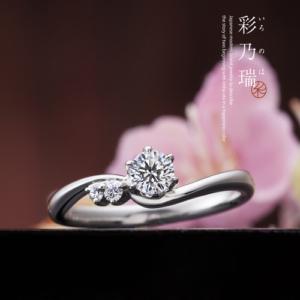 和テイストイロノハ京都婚約指輪6