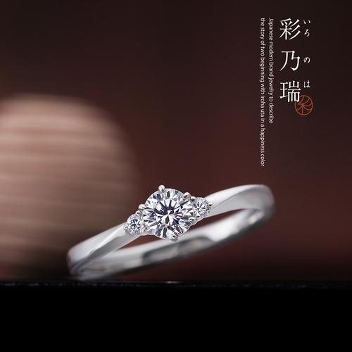 和テイストイロノハ京都婚約指輪3