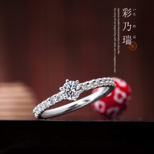 和テイストイロノハ京都婚約指輪2
