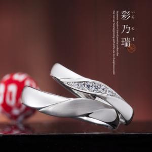 和テイストイロノ6京都結婚指輪8