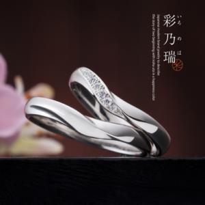 和テイストイロノ6京都結婚指輪5