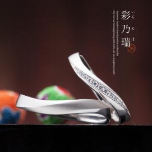和テイストイロノハ京都結婚指輪4
