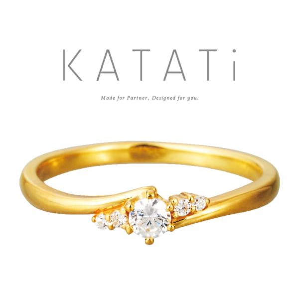 京都婚約指輪安い12