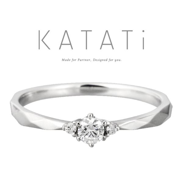 京都婚約指輪安い3