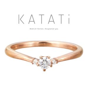 京都婚約指輪安い17