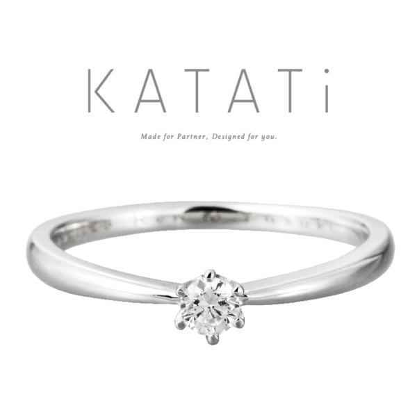 京都婚約指輪安い9