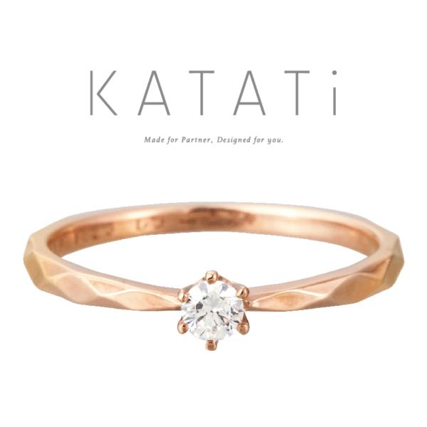 京都婚約指輪安い5