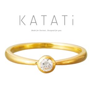 京都婚約指輪安い2