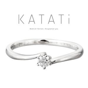 京都婚約指輪安い14