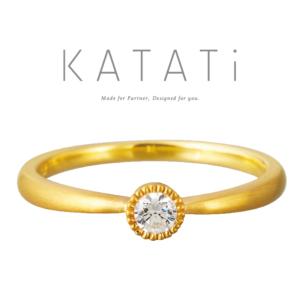 京都婚約指輪安い8