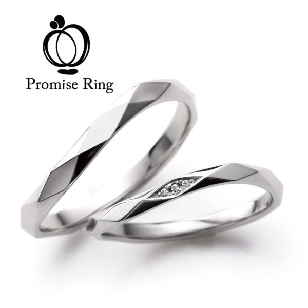 京都安い結婚指輪8