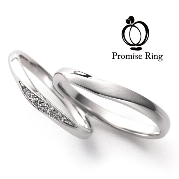 京都安い結婚指輪5