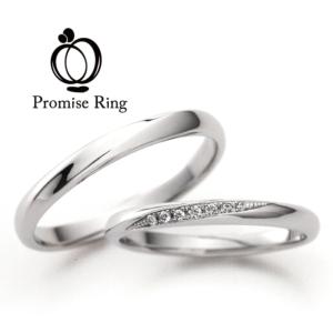 京都安い結婚指輪11