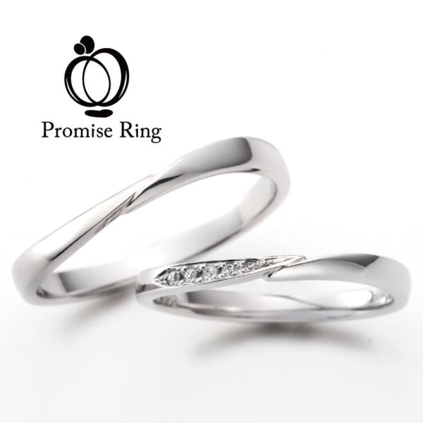 京都安い結婚指輪2