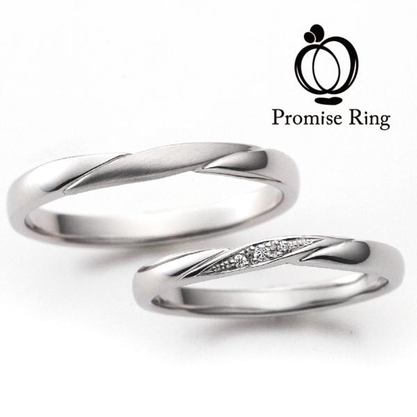 京都安い結婚指輪6