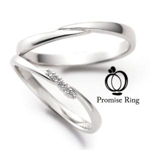 京都安い結婚指輪3